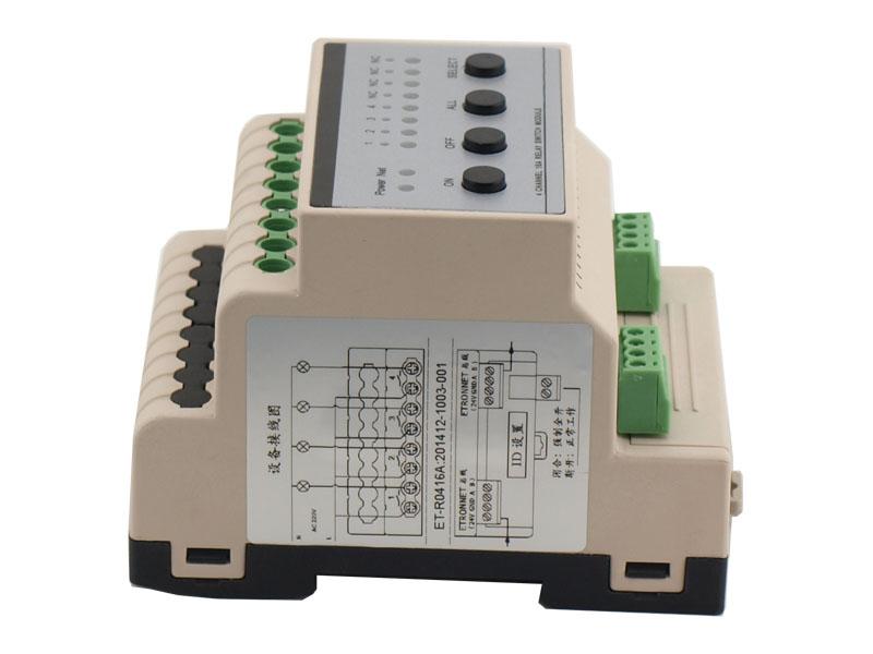 4路16A导轨式智能照明开关执行继电器控制模块可应用于酒店、展厅、办公室、别墅智能家居、会展中心、剧院、博物馆、医院、学校、机场、车站等室内及公共区域的智能化照明控制系统,可接快思聪、AMX等中控主机;功能实现与河东HDL、爱瑟菲等相当,并具独特功能。我公司出货的4路16A导轨式智能照明开关执行继电器控制模块,返修率为零!