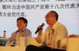 董事长戴林出席京津冀创业导师分享会