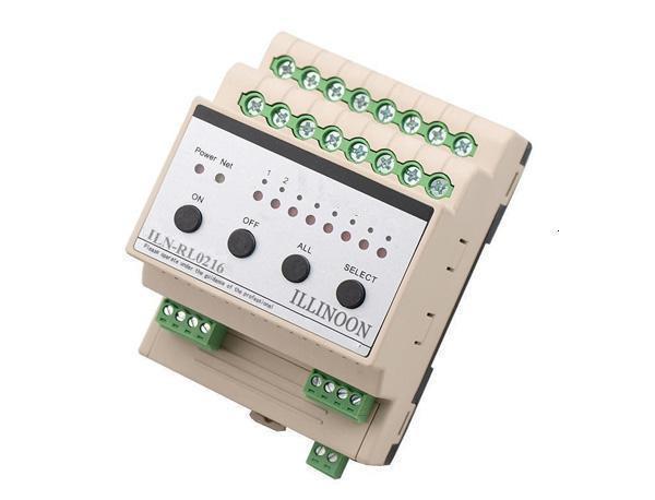 2路16A智能继电器模块智能灯光模块智能照明模块开关驱动器开关驱动模块