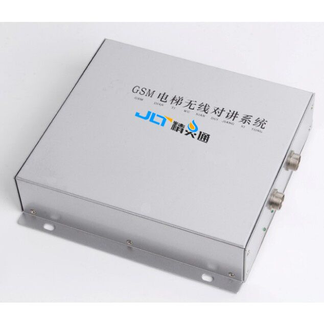【厂家直销精灵通gsm电梯无线对讲五方通话系统批发