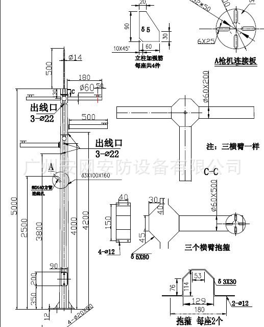 广州安网道路监控红绿灯八边杆