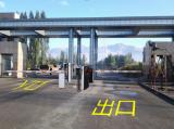 停车场收费系统的应用优势