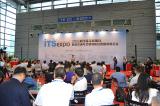 第四届深圳国际智能交通盛大展开幕