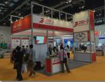 捷思锐科技参加第五届中国国际智能电网展