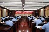 公安交通管理技术和实战应用研修班