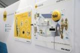 亚萨合莱首次集合重点品牌亮相广州建博会