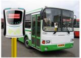 智能公交安防技术简析