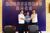 张家界公安局、湖南警察学院与海康威视签订合作协议