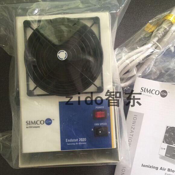 日本(思美高)SIMCO-ION Endstat2020离子风机