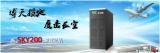 博微震撼推出UPS新品SKY200