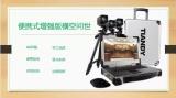 天地伟业助力山西省首家便携式科技法庭建设