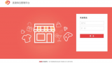 海康威视发布零售连锁行业综合管理平台