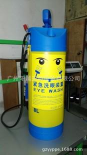 广东广州8L便携式洗眼器 优质ABS工程塑料