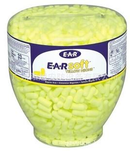 3M EAR 391-1004 子弹型耳塞 防高噪音耳塞 隔音耳塞 需配分配器