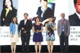 安朗杰亚太区总裁余锋出席第二届中国CHO领袖论坛