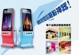 深圳佳都微信打印广告机