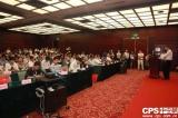 2015中国云停车产业发展论坛在深圳举行