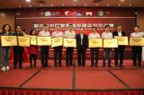 2015年第四届中国智慧城市推荐品牌获奖名单