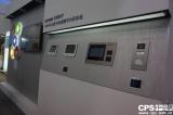ABB 推出HD全数字高清楼宇对讲系统
