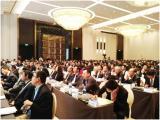 博康智能受邀参与第十届中国智能交通年会