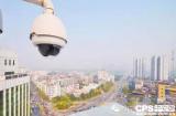 现阶段平安城市视频应用平台的发展变化