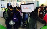 安朗杰亮相江苏国际绿色建筑展览会