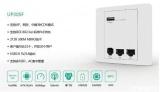中小企业无线覆盖神器优力普UP305F