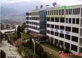 TG-NET云南兰坪县第一中学无线覆盖项目