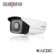 北京海康高清监控摄像头报价