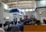 第七届中国(天津)国际社会公共安全产品暨警用装备展览会