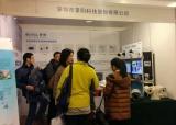 景阳科技闪耀中国石油石化管理峰会