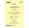 大华股份正式通过软件CMMI 5级认证