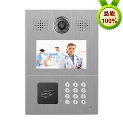 病区门口机 医护可视对讲系统 数字医护呼叫设备