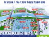 金溢科技出席中国高速公路信息化研讨会