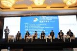 第五届安防监控存储论坛在蓉城举行