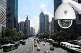 公安部发布涉及安防领域的公共安全行业标准