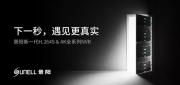景阳推出4K&H.265 NVR
