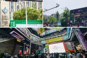 宇视4年守护国际动漫节