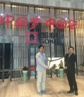东日信博开启高清模组新爆款时代