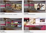 安吉阿丽拉度假酒店喜迎新客 LG酒店电视开启运营新模式