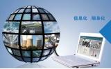 物联网的部署或令智能城市增加成本