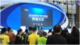2016贵阳国际数博会正式开幕视频大数据成发展新趋势