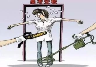"""""""人脸识别+指纹验证""""齐上考场"""