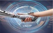 """四部门明确""""互联网+""""人工智能三年行动实施方案"""