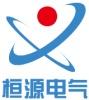 南宁桓源电气有限公司