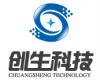 桂林创生科技有限公司