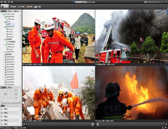 iCVS2.0云视频管理平台