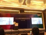博世视频监控产品发布会深圳举办