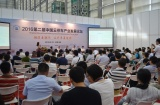 中国云停车产业发展论坛在深圳举行
