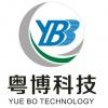 长沙粤博电子科技有限公司